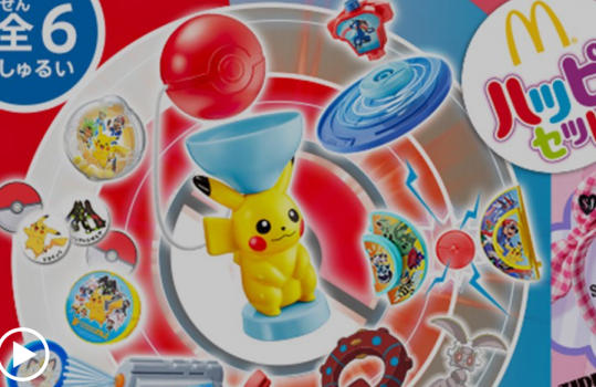 POKEMON toys given away and McDonalds valued on the stock market